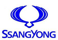 Ssangyong Accessory Shop